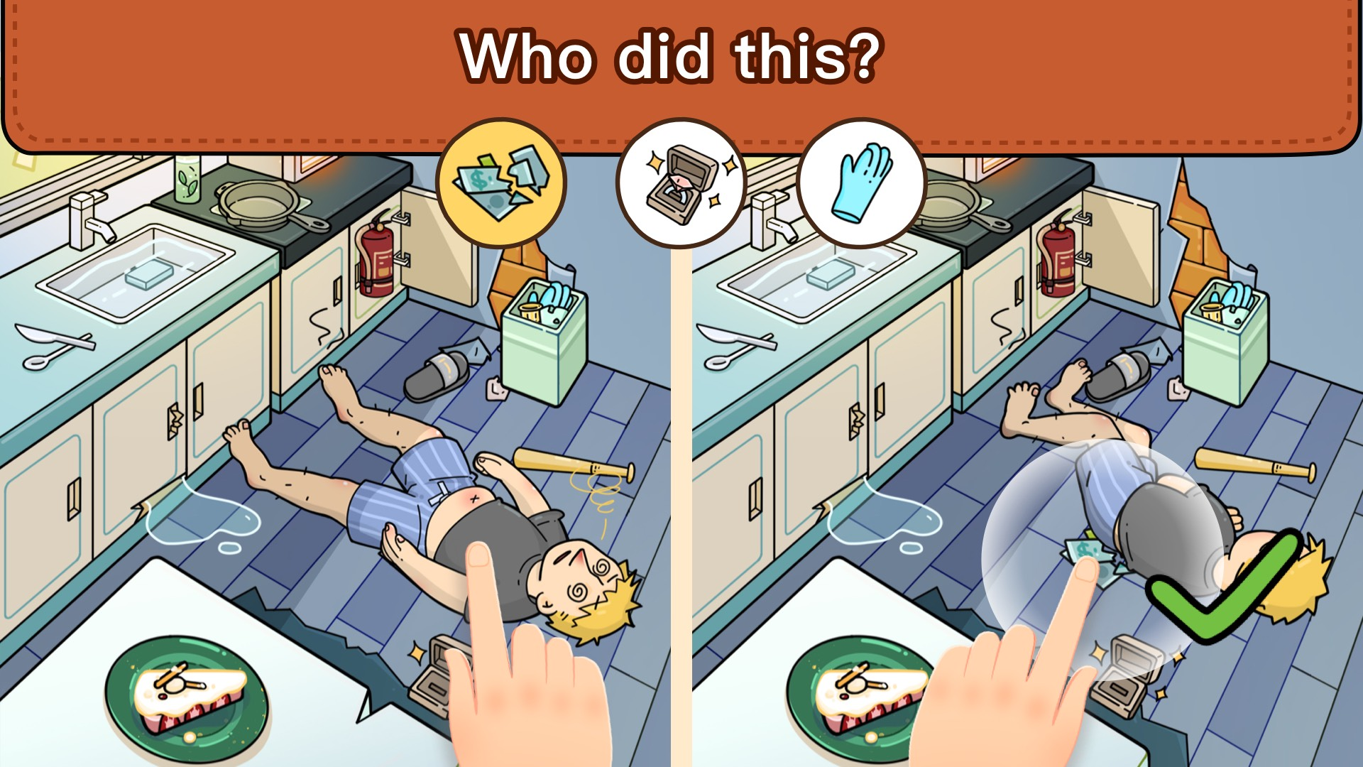 Find Out – Find Something and Hidden Objects Walkthrough